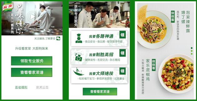 chefs-mobile